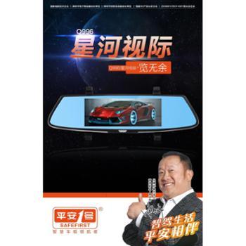 平安一号Q996,智能3G云镜,行车记录仪,高清云狗,GPS导航,语音微信7寸屏