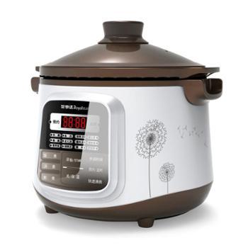 Royalstar/荣事达 RDG-S25Y家用砂锅电炖锅紫砂陶瓷煲汤煮粥养生
