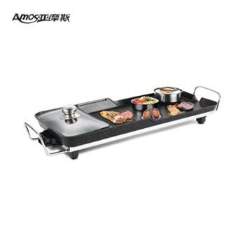 亚摩斯 AS-KP180 多功能烤肉火锅 聚乐铁板烧