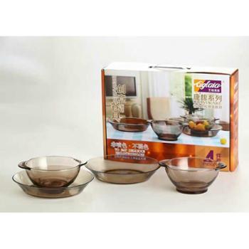 简约欧式玻璃创意餐具4件套艾格莱雅康馥系列钢化彩色料玻璃餐具