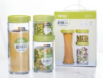 艾格莱雅玻璃密封罐储物罐茶叶罐套装3件套