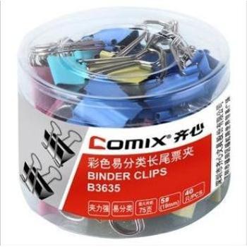 齐心(COMIX)B3635彩色长尾夹(19mm筒装)40只/盒