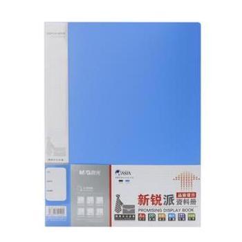 晨光A4文件夹60页办公资料册ADM95098单个