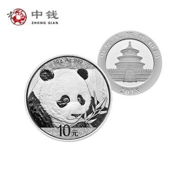 河南中钱中国金币2018年30克熊猫银币30克熊猫币30克银猫现货