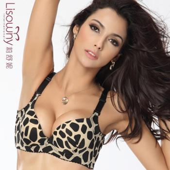 莉舒妮2017新款性感豹纹舒适调整型聚拢女士文胸上薄下厚内衣胸罩