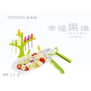 新款美帝亚水果刀叉套装陶瓷刀刨刀树梢小鸟水果签创意韩版水果叉