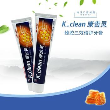 康齿灵蜂胶三效倍护牙膏天然蜂胶修护牙齿牙龈牙周口腔环境健康120g