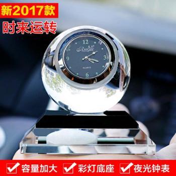 汽车香水座创意钟表水晶香水摆件车载装饰品