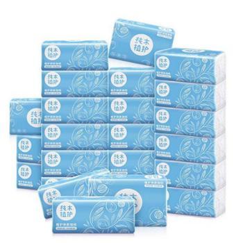 植护原木抽纸24包箱装卫生纸居家餐巾纸抽取式面巾纸