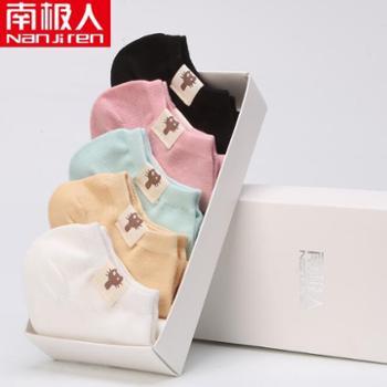 NanJiren/南极人春夏新品船袜女布条猫咪款隐形袜棉袜女袜(5双装)礼盒装