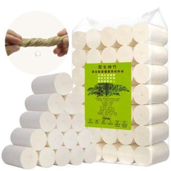 清菲卷纸厕纸本色手纸卫生纸家用纸巾