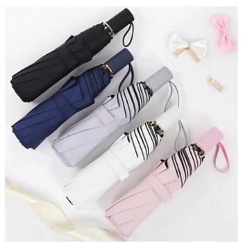 小清新条纹伞三折黑胶伞防晒防紫外线太阳伞韩国女个性创意遮阳伞