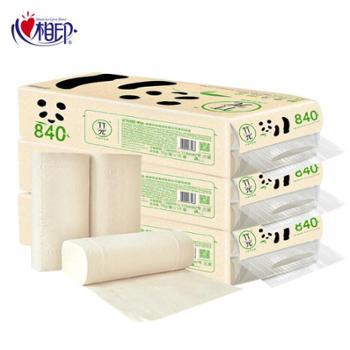 心相印卷纸竹浆卫生纸无芯厕纸36卷整箱