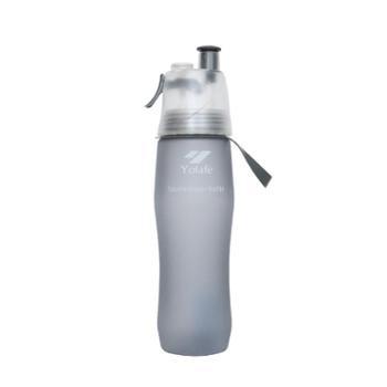 悠莱弗Yolafe创意运动喷雾水壶户外骑行健身便携塑料磨砂水瓶