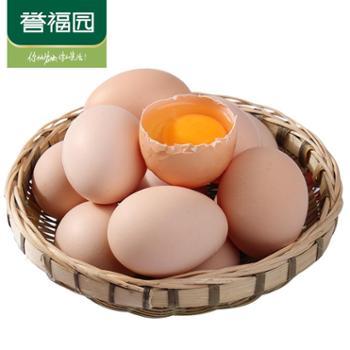【誉福园】农家鸡蛋新鲜鸡蛋30枚