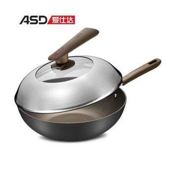 爱仕达/ASD 复底不粘少油烟炒菜锅 家用燃气电磁炉明火通用 HW8330E 30cm