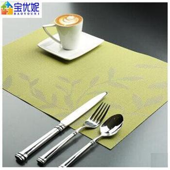 宝优妮 DQ9034-17PVC厨房餐垫 防滑隔热餐具垫 四片装 绿色树叶提花