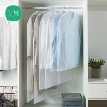 优芬加厚透明衣服防尘罩5个装 挂式家用大衣西服收纳罩干洗店防尘袋