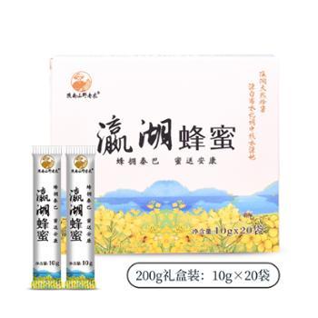 瀛湖土蜂蜜便携式袋装200g