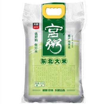 太粮宫粥东北大米5kg*6/袋