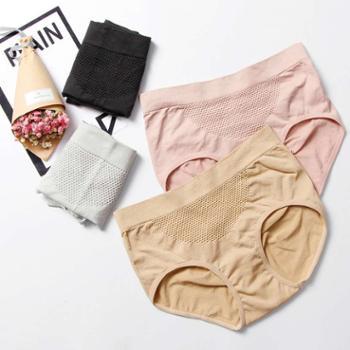 女士纯棉无缝护宫中腰三角裤4条装