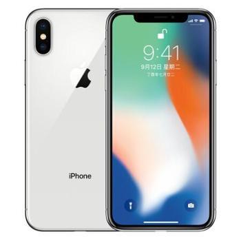 Apple苹果iPhoneX新款全面屏手机全网通移动联通电信三网4g手机原封国行全国联保
