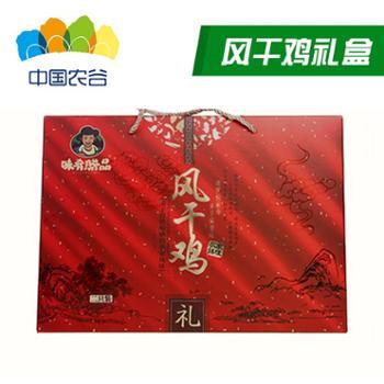 中国农谷湖北特产风干鸡农家散养腊鸡中秋送礼2只装礼盒
