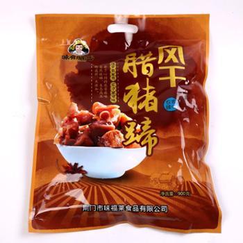 中国农谷湖北土特产干豆角炖腊猪蹄农家自制腊猪蹄子干豆角组合套餐