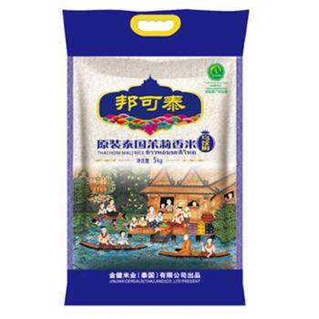 金健泰国原装进口乌汶府茉莉香米5kg