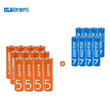 次世代5号7号碱性电池20粒装电量持久无汞环保