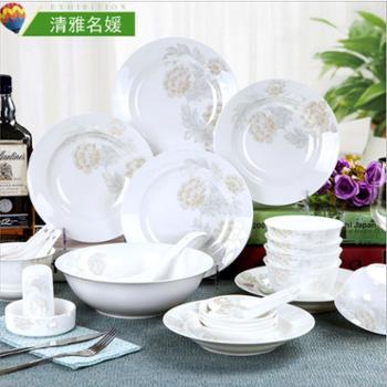 餐具套装碗盘16/28/56头促销礼品餐具陶瓷餐具碗碟套装