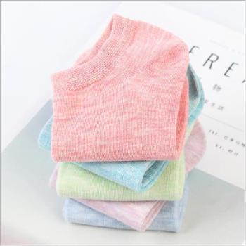 【5双装】馨霓雅棉质袜子(建设路)