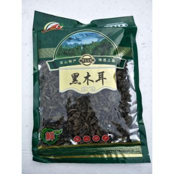 益菌农业 黑木耳 优质黑木耳 250g