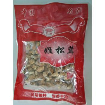 姬松茸 益菌农业优质姬松茸150g
