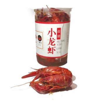 【罐装500g】麻辣小龙虾熟食即食鲜活香辣麻小500g4-6钱11-151斤装