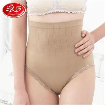 浪莎内裤女高腰产后收腹内裤塑身美体束腰纯棉裆 三角大码短裤