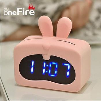 万火儿童智能叫醒闹钟 创意个性卡通伴睡唤醒灯学生懒人闹铃