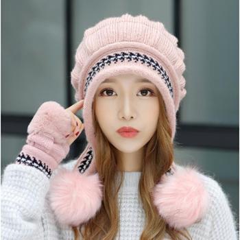 秋冬韩版网红保暖帽子手套套装针织毛球二件套女士加厚帽子手套