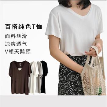 炒鸡舒服2019夏季新款韩国女装纯色V领短袖莫代尔T恤女打底T恤857