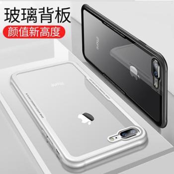 卡斐乐适用于iphone8手机保护套 苹果78玻璃手机壳 钢化玻璃背面tpu软框