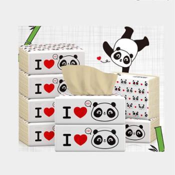 植护本色爱心熊猫抽纸6包/提4层纸巾竹浆纸家用餐巾纸厂家直发