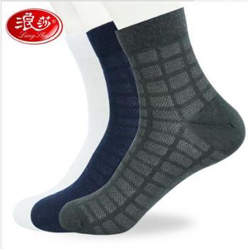 【两双装】浪莎棉袜男士纯棉夏季薄款中短筒防臭袜子网眼透气运动袜短袜