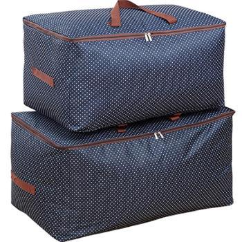 优芬加厚牛津布棉被收纳袋 特大号被子衣物棉被袋 整理袋软收纳箱
