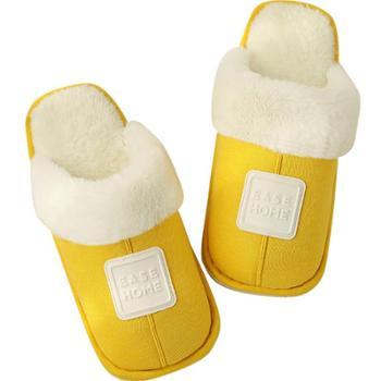 新款加绒厚底棉拖女冬季情侣室内家居防滑毛绒棉拖鞋