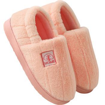 新款毛绒棉拖鞋女秋冬季包跟情侣家居防滑保暖室内地板棉鞋男