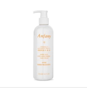 伊芳妮氨基酸滋润护发素修护干枯改善毛躁清爽控油柔顺持久留香