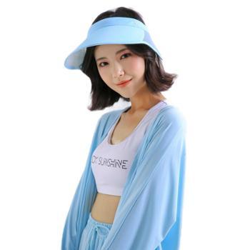VVC多边形防晒帽女夏季户外遮脸防紫外线太阳帽子