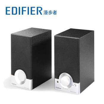 Edifier/漫步者 R18T 音箱2.0便携式笔记本台式电脑音响小低音炮