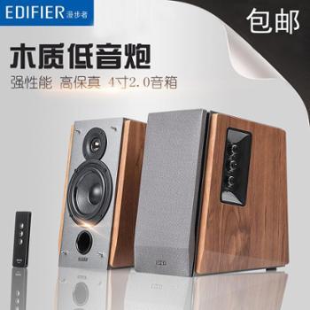 Edifier/漫步者R1600TIII电脑2.0音箱HIFI低音书架低音炮音响