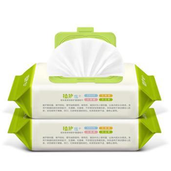 植护婴儿儿童护理湿巾纸80抽2包带盖